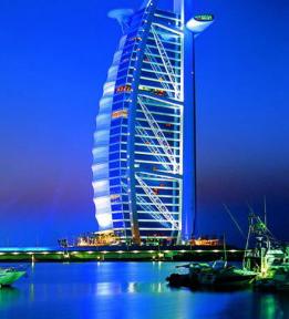 cropped-Dubai-Jumeirah-Beach1